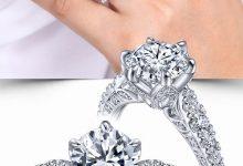 Photo of 13 Exquisite Julia Jewelry Wedding Rings