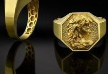 Photo of 15 Jewelry Design Fashion