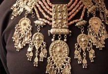 Photo of 20 Top Jewelry Necklace Diamond Beautiful