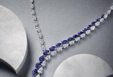 Photo of 15 Jewelry Necklace Diamond Unique