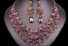 Photo of 24 Jewelry Necklace Diamond White Gold